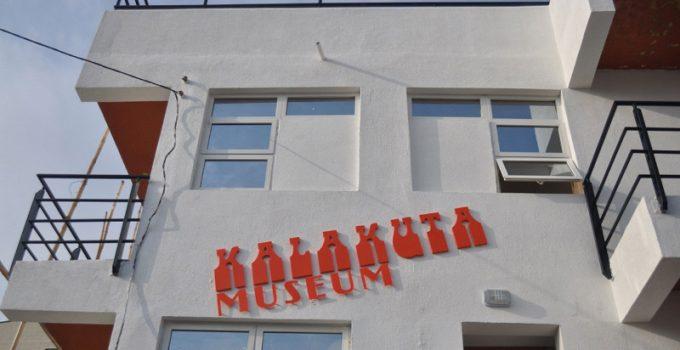 0 5 680x350 - Fela Kuti's Kalakuta Republic Museum: [ Pictures & Honest Review]