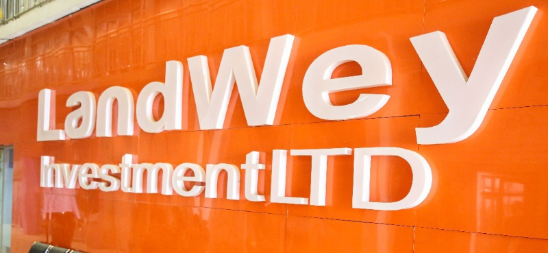 0 - LandWey Investment Limited: [ A Detailed Company Profile ]